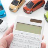 交通事故で被る2種類の損害 – 積極損害と消極損害 –