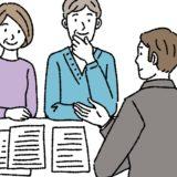弁護士に交通事故の相談をする流れとは?どんな準備をしたら良い?