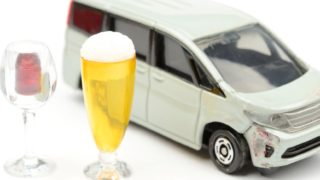飲酒運転に巻き込まれたらどうしたら良い?示談交渉のポイントは?