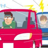 あおり運転に巻き込まれたときの対処法は?2020年法改正に沿って弁護士が解説